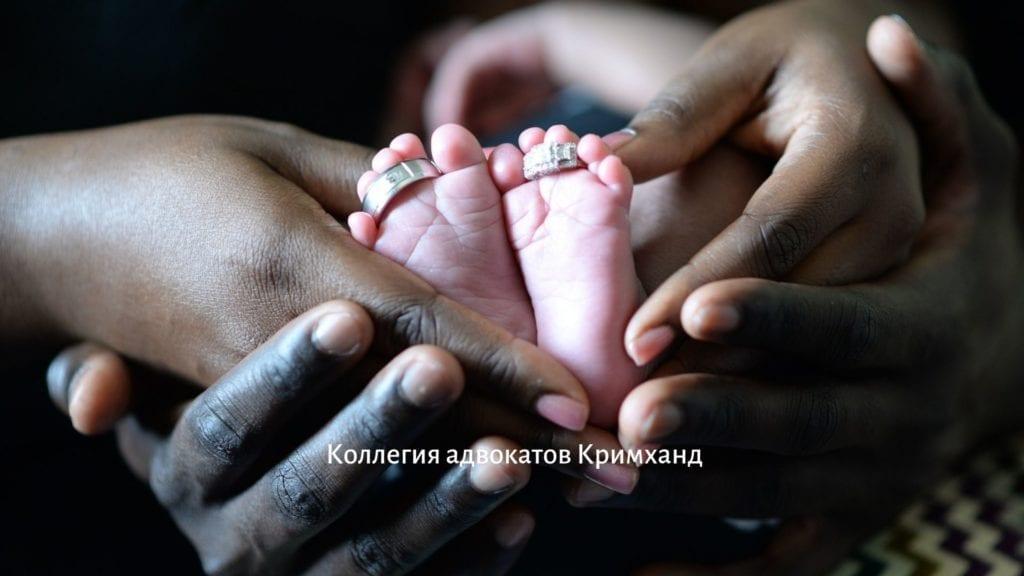 Усыновление ребенка незамужним партнером