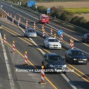 Ремонт на автомагистрали